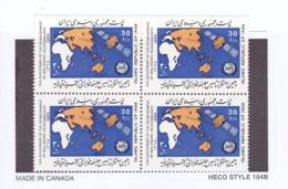 Iran 1989   SC#2379   BLOCK    MNH - Iran
