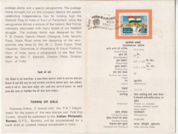 Stamped Info (Madras Postmark) 1972, Celeberation 25th Annv Of Independence, Red Fort Flag Women Agriculture Industry - Flaggen