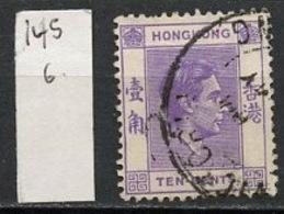 Hong Kong 1938-48 Y&T N°145 - Michel N°144 (o) - 10c George VI - Hong Kong (...-1997)