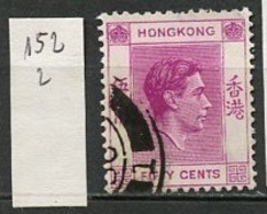 Hong Kong 1938-48 Y&T N°152 - Michel N°153 (o) - 50c George VI - Hong Kong (...-1997)