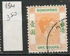 Hong Kong 1938-48 Y&T N°154 - Michel N°156 (o) - 1d George VI - Hong Kong (...-1997)