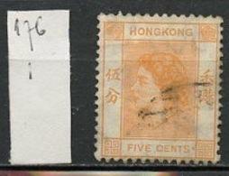 Hong Kong - Honkong - Chine 1957-60 Y&T N°176 - Michel N°178 (o) - 5c Reine Elisabeth II - Used Stamps