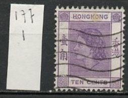 Hong Kong - Honkong - Chine 1957-60 Y&T N°177 - Michel N°179 (o) - 10c Reine Elisabeth II - Used Stamps