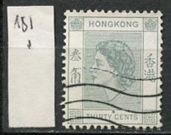 Hong Kong - Honkong - Chine 1957-60 Y&T N°181 - Michel N°183 (o) - 30c Reine Elisabeth II - Used Stamps