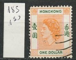 Hong Kong - Honkong - Chine 1957-60 Y&T N°185 - Michel N°187 (o) - 1d Reine Elisabeth II - Used Stamps