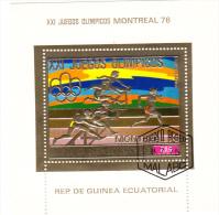 Guinea Ecuatorial Hb USADA Nº 28 - Equatorial Guinea