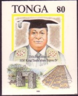 Tonga 1993 Cromalin Proof - Shows Egyptian Pyramid - Egittologia