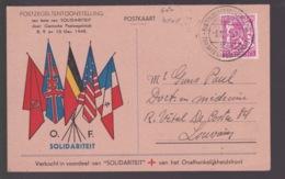 Postkaart    ,,SOLIDARITEIT,,  Postzegeltentoonstelling  Gentse Postzegelclub  9/12/45 - WW II