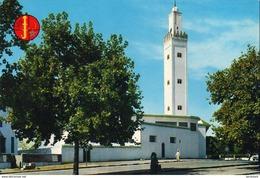 MAROC  KÉNITRA  Mosquée Chaabi - Autres