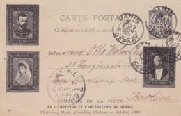 Carte Sage 10 C Noir G19a Oblitérée à Destination De Berlin Empereur Et Impératrice De Russie - Entiers Postaux