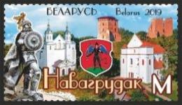 Belarus. 2019 Towns Of Belarus. Navahrudak. - Belarus