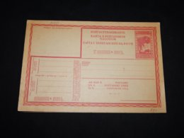 Bosnia Hertsegovina 10h Red Unused Stationery Card__(L-29299) - Bosnië En Herzegovina