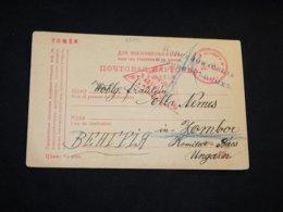 Russia 1916 Krigsfange Postcard Tomsk-Lombar Ungarn__(L-28791) - 1857-1916 Imperium