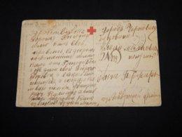 Russia 1917 Red Cross Card__(L-31191) - 1917-1923 Republik & Sowjetunion