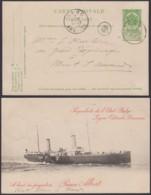"BELGIQUE EP 5c PAQUEBOT ""PRINCE ALBERT "" VOYAGE (DD) DC-4179 - Stamped Stationery"