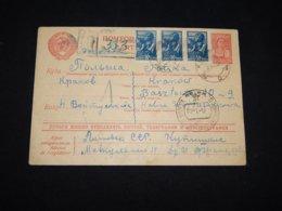 USSR 1947 20k Rd Registered Stationery Card__(L-29960) - 1923-1991 UdSSR