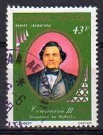 N° PA 120  Teuruarii III - Poste Aérienne