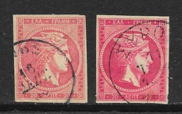 GRECIA - 1875 / 86 - Testa Di Mercurio - N.° 51 + 51a Usati - Cat. ? € - Grande Hermes - Lotto N. 333 - Oblitérés