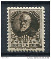 España 1932. Edifil 663 ** MNH. - 1931-50 Nuevos & Fijasellos