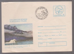 POLAR Philately COVER ROMANIA 1991  The View Of The SPITZBERGEN Islands Surveyed By Basylum G. Asseman In 1896 - Other