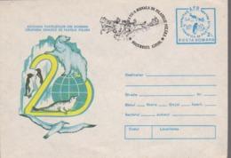 POLAR Philately COVER ROMANIA 1988 , PINGUINS, BEAR POLAR FOCA.. - Other