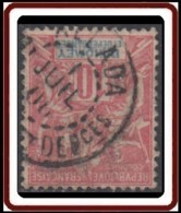 Dahomey 1899-1905 - N° 02 (YT) N° 2 (AM) Oblitéré De Allada. - Usados