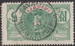 Dahomey 1906-1907 - Savalou Sur N° 21 (YT) N° 21 (AM). Oblitération De 1910. - Usados