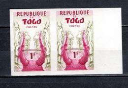TOGO N° 280  NON DENTELE EN PAIRE   NEUF SANS CHARNIERE COTE ? €  CASQUE   VOIR DESCRIPTION - Togo (1960-...)