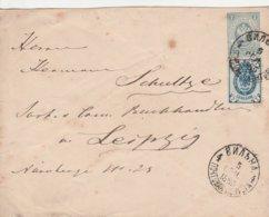 Russie Entier Postal Pour L'Allemagne 1885 - Enteros Postales