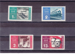 BULGARIE 1962 Yvert 1163-1166 NEUF** MNH - Bulgarien