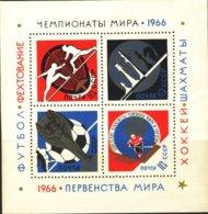 "1966-(MNH=**) Russia Foglietto S.4v.""Vittorie Sportive, World Sports"" - 1923-1991 USSR"