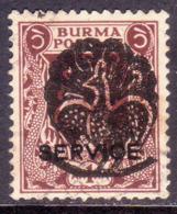 JAPANESE OCCUPATION OF BURMA 1942 SG #J9 1a Used CV £55 - Birma (...-1947)