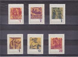 BULGARIE 1963 KAZANLIK Yvert 1216-1221 NEUF** MNH - Bulgarien