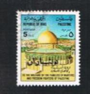 IRAQ    -  SG 1291 - 1977  PALESTINIAN WELFARE   - USED ° - Iraq