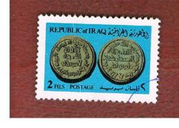 IRAQ    -  SG 1322 - 1978  ANCIENT GOLD COIN   - USED ° - Iraq