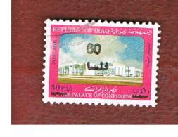 IRAQ    -  SG 1578 - 1983  MODERN BUILDING (OVERPRINTED)  - USED ° - Iraq
