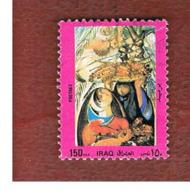 IRAQ    -  MI 1456 - 1989  WOMEN' S PAINTING  - USED ° - Iraq