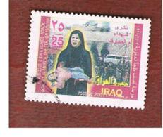 IRAQ    -  MI 1632 - 2001 BUNKER AL-AMIRIYAH RUINS  - USED ° - Iraq