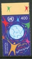 BELARUS 2001 Dialogue Among Civilisations MNH / **.  Michel 419 - Bielorussia