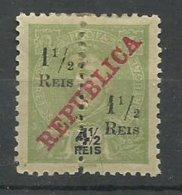 INDIA PORTUGUESA AFINSA 243c (205) - NOVO COM CHARNEIRA - India Portuguesa