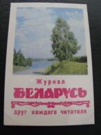 USSR Soviet Russia Pocket Calendar Nature River View Magazine Belarus  1973 - Kalenders