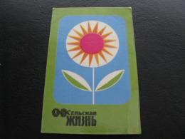 USSR Soviet Russia Pocket Calendar Flower Newspaper Rural Life 1975 - Kalenders
