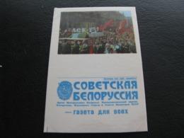 USSR Soviet Russia Pocket Calendar Parade Newspaper Soviet Belarus 1974 - Kalenders