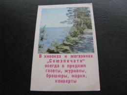 USSR Soviet Russia Pocket Calendar Sojuzpechat Nature 1973 - Kalenders