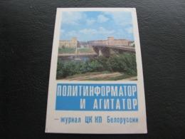 USSR Soviet Russia Pocket Calendar City Panorama Bridge  Journal Political Informant And Agitator 1974 - Kalenders