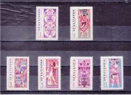 BULGARIE 1966 PRINTEMPS Yvert  1386-1391 NEUF** MNH - Bulgarien
