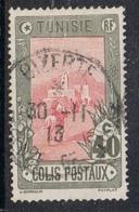 TUNISIE COLIS POSTAL N°5  Oblitération De Bizerte - Used Stamps