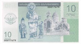 NAGORNO KARABAKH 10 DRAM 2004 Unc - Nagorno Karabakh