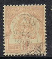 TUNISIE N°6 - Used Stamps