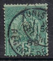TUNISIE N°11 - Used Stamps